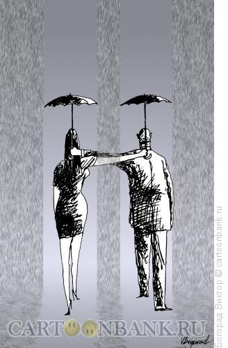 Карикатура: Любовная пара, Богорад Виктор