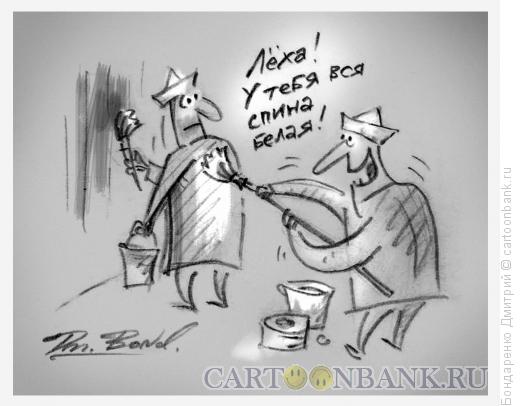 Карикатура: Первоапрель и маляры, Бондаренко Дмитрий