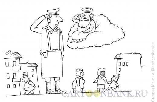 Карикатура: Рапорт всевышнему, Смагин Максим
