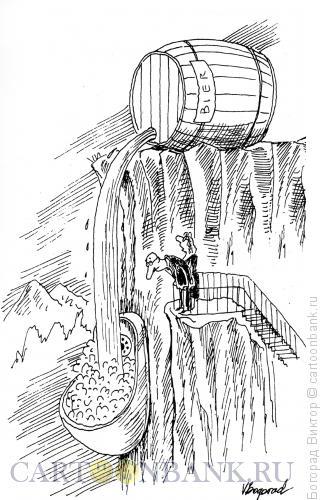 Карикатура: Ниагара, Богорад Виктор