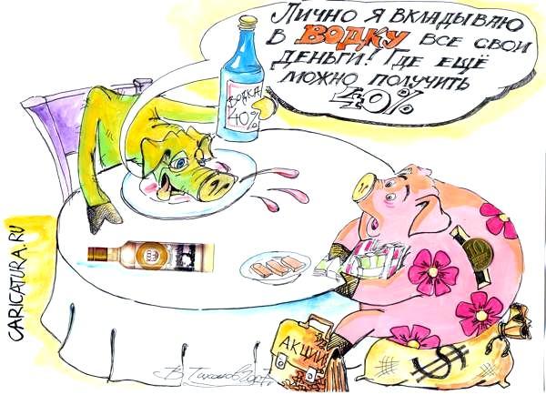 Карикатура: доВКАДывался., Владимир Тихонов