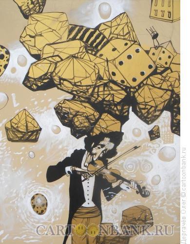 Карикатура: скрипач, Дергачёв Олег