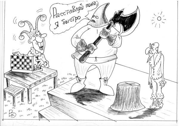 Карикатура: Мастер, Валерий Каненков