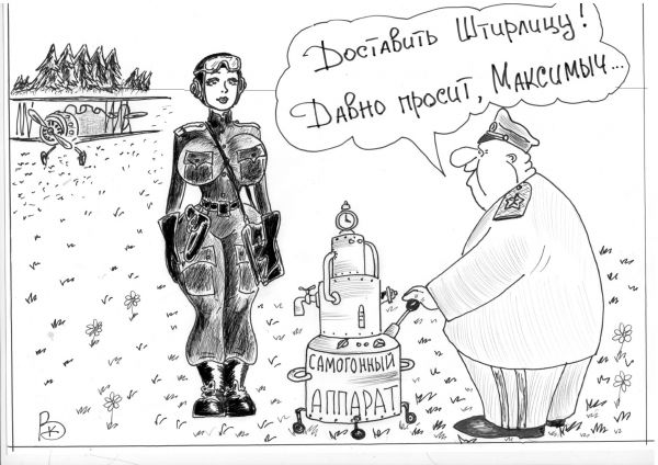 Карикатура: Спец груз, Валерий Каненков