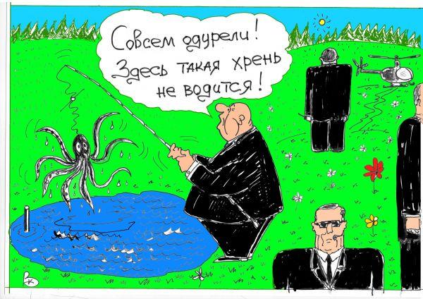 Карикатура: Халуёво, Валерий Каненков