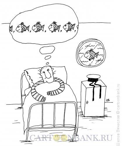Карикатура: Сон и явь, Шилов Вячеслав
