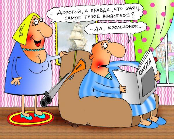 Карикатура: Сравнил, Александр Хорошевский