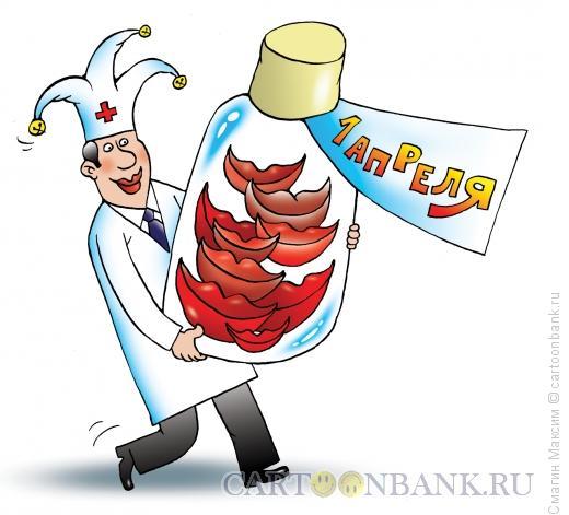 Карикатура: Веселый доктор, Смагин Максим