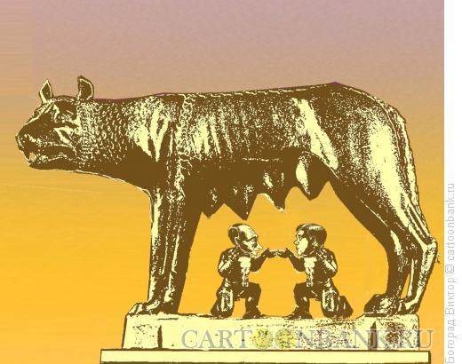 Карикатура: Золотая волчица, Богорад Виктор