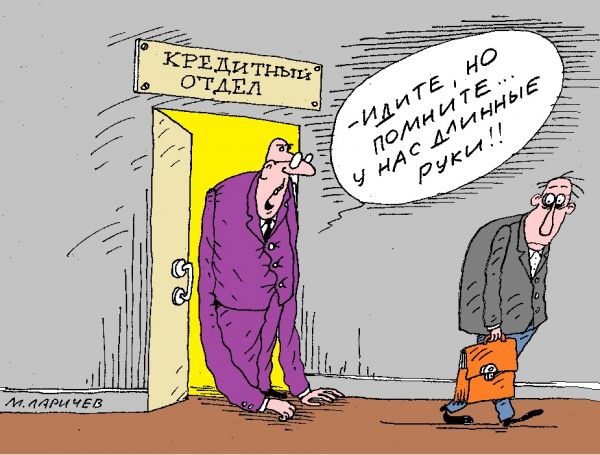 Карикатура: руки, михаил ларичев