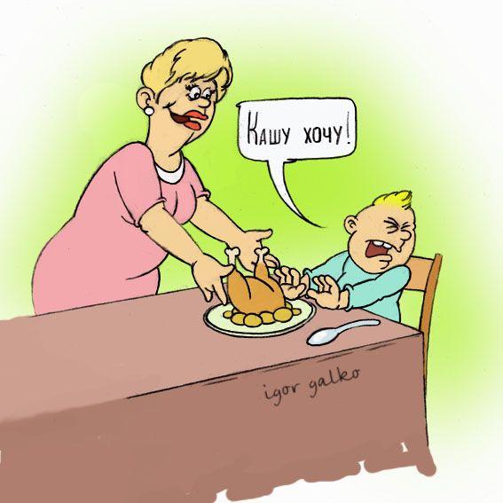 Карикатура: ЗАЖРАЛСЯ, ИГОРЬ ГАЛКО