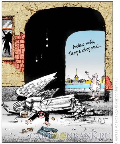 Карикатура: Ангел и поэт, Сергеев Александр