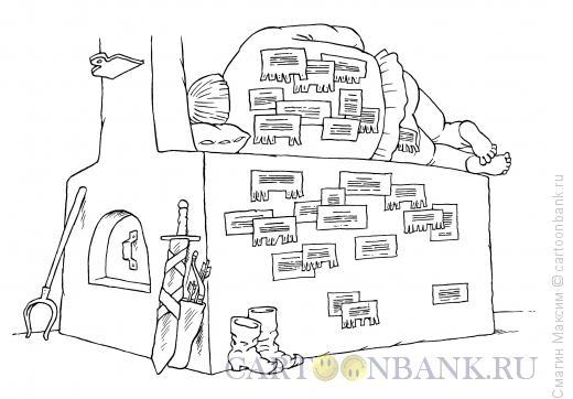 Карикатура: Печь объявлений, Смагин Максим