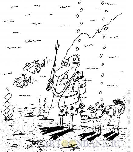 Карикатура: Подводная охота, Шилов Вячеслав