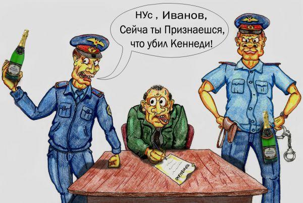 Карикатура: Полицейские Спецсредства, Дмитрий Субочев
