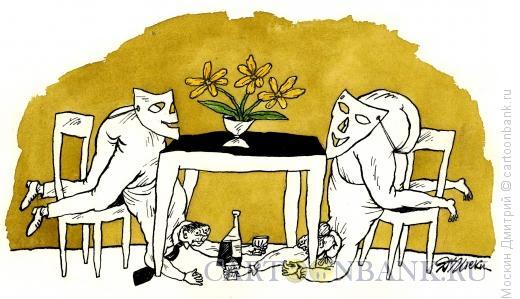 Карикатура: Разговор под столом, Москин Дмитрий