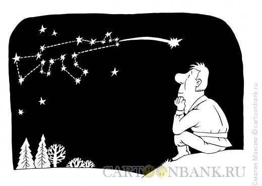 Карикатура: Созвездие Калашникова, Смагин Максим