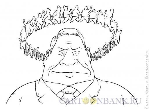 Карикатура: Нимб, Смагин Максим