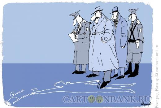 """Карикатура: """"Элементарно, Ватсон""""-2, Богорад Виктор"""
