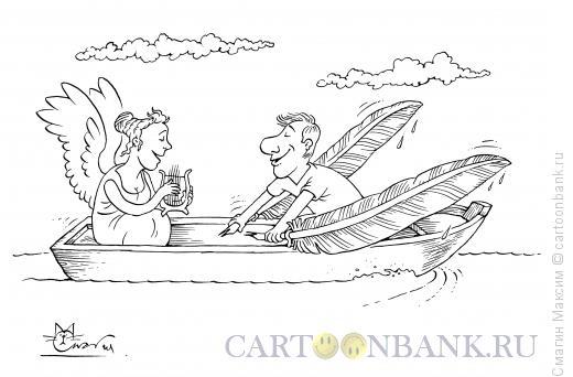 Карикатура: Литературные катания, Смагин Максим