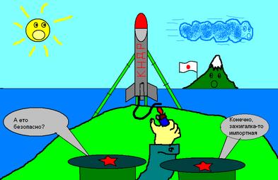 Карикатура, Zasos