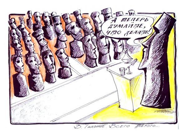 Карикатура: главы администрации - депутаты, Владимир Тихонов