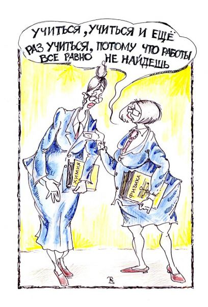 Карикатура: гранит науки, Владимир Тихонов