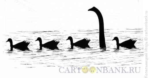 Карикатура: динозавр и утки, Копельницкий Игорь