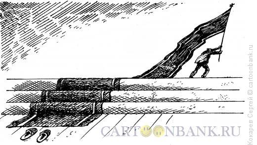 Карикатура: флагоносец, Кокарев Сергей