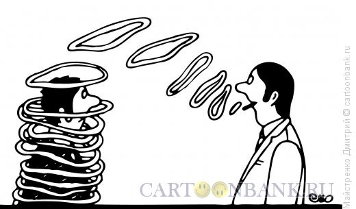 Карикатура: Кольца дыма, Майстренко Дмитрий