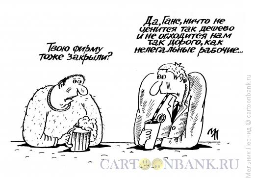 Карикатура: Предприниматели, Мельник Леонид
