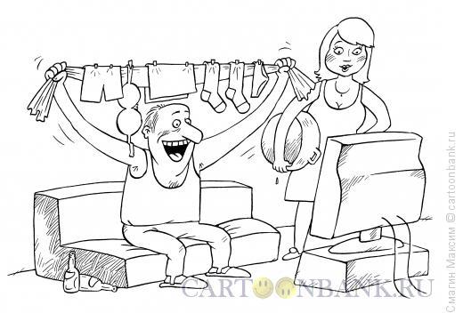 Карикатура: Домашний болельщик, Смагин Максим