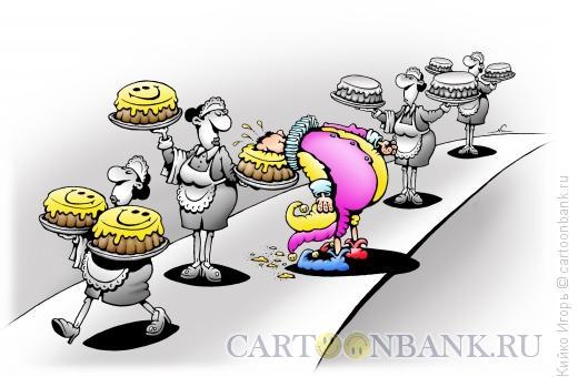 Карикатура: Клоун, Кийко Игорь