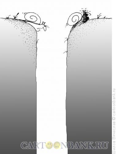 Карикатура: Жизнь улиток, Шилов Вячеслав