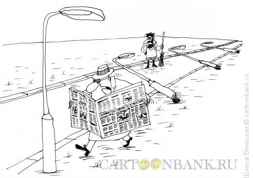Карикатура: Зачитался, Шилов Вячеслав