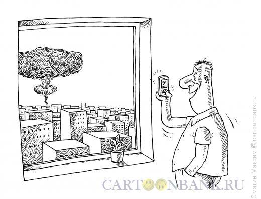 Карикатура: Снимок на память, Смагин Максим