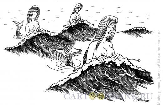 Карикатура: Вязание русалок, Майстренко Дмитрий