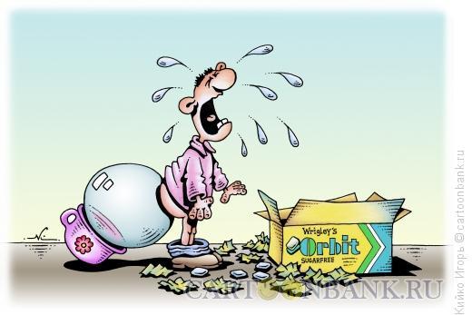 Карикатура: Жевательная резинка, Кийко Игорь