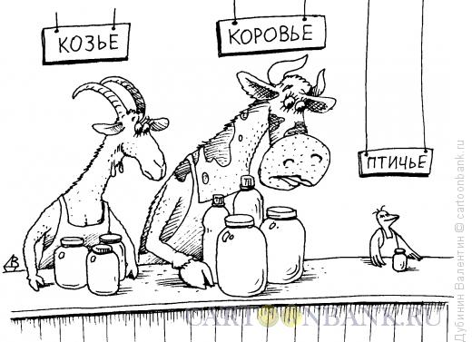 Карикатура: Молочный ряд, Дубинин Валентин