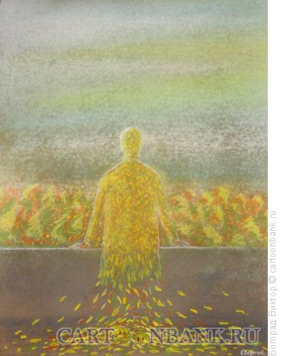 Карикатура: Осень, Богорад Виктор