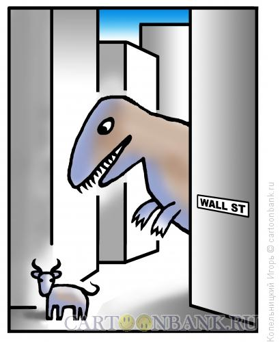 Карикатура: биржа, Копельницкий Игорь