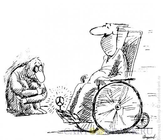 Карикатура: Тщеславие, Богорад Виктор