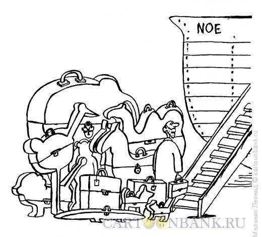Карикатура: Ной, Мельник Леонид