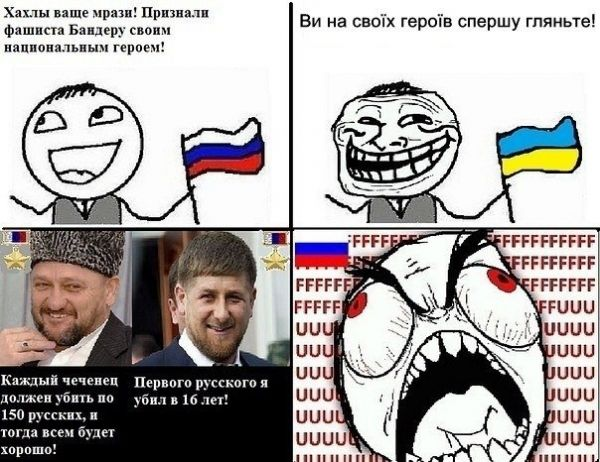 Карикатура, Хахлов Артъомий