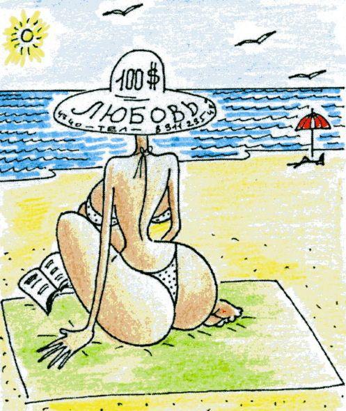 Карикатура: Любовь, Валерий Каненков