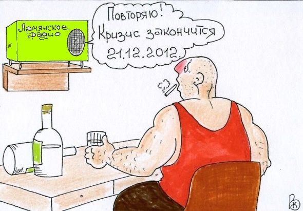 Карикатура: Новость, Валерий Каненков