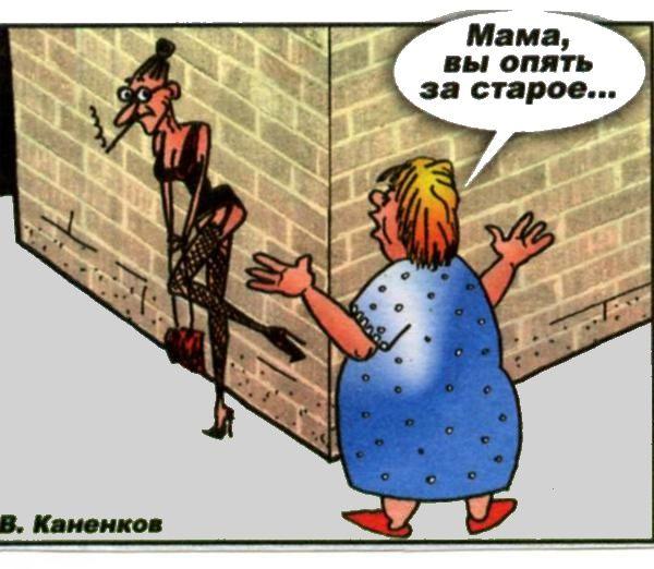 Карикатура: Мизерная пенсия, Валерий Каненков