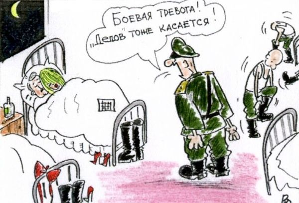 """Карикатура: Не всё """"деду"""" масленица, Валерий Каненков"""