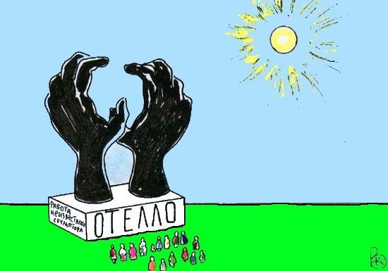 Карикатура: Недоделанный памятник, Валерий Каненков