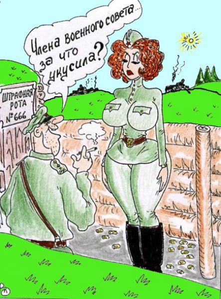 Карикатура: Непокорная, Валерий Каненков